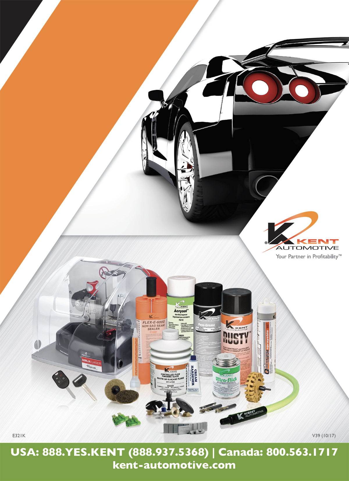 Kent Catalog Cover 2017